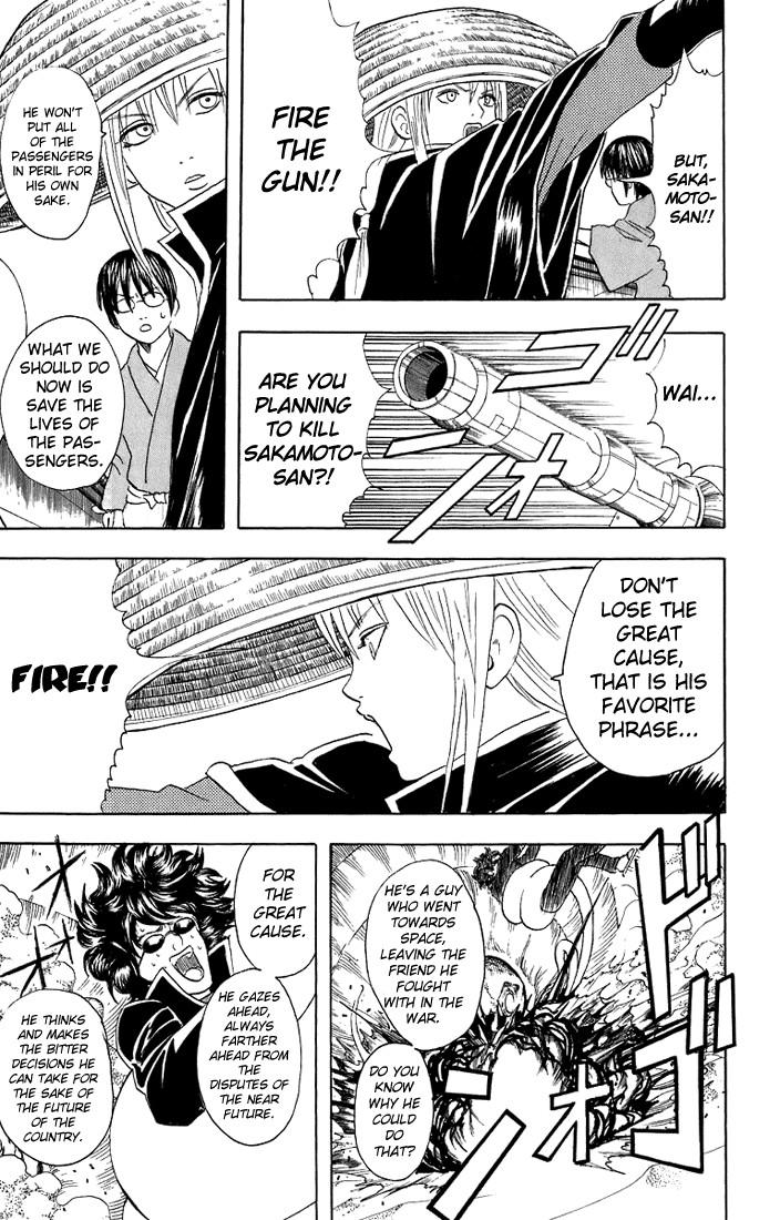 Gintama Chapter, 27 image 014