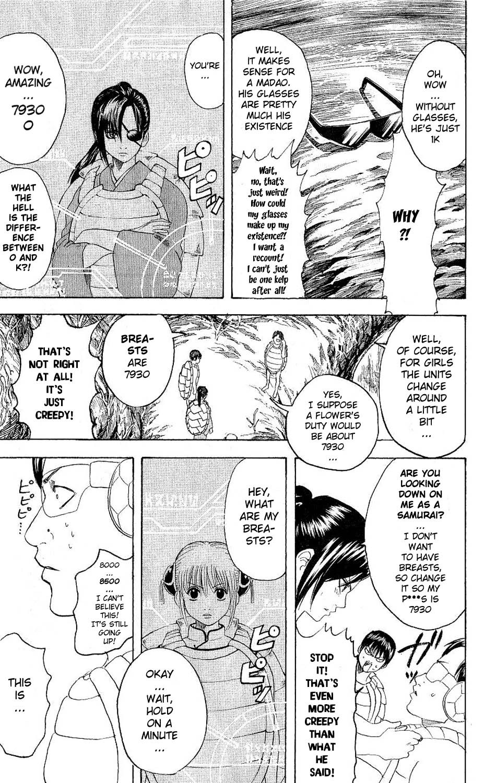 Gintama Chapter, 178 image 005