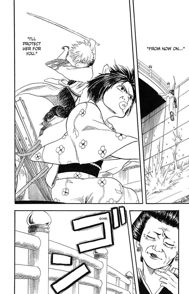 Gintama Chapter, 4 image 018