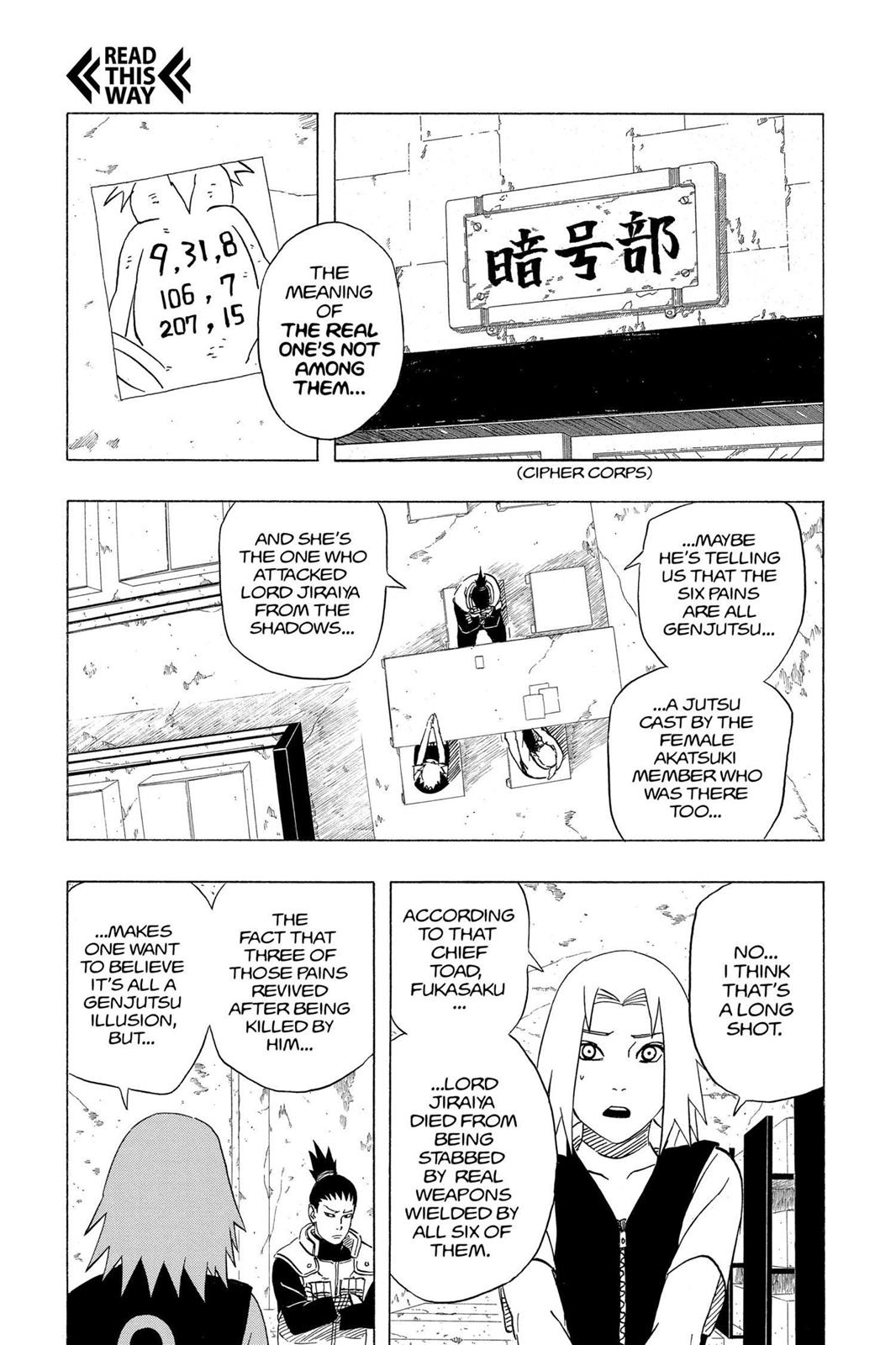 Naruto, Chapter 418 image 011