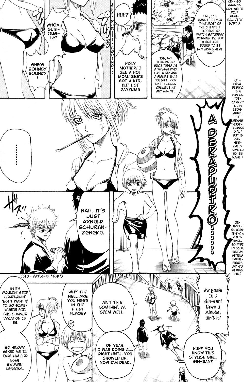 Gintama Chapter, 322 image 008