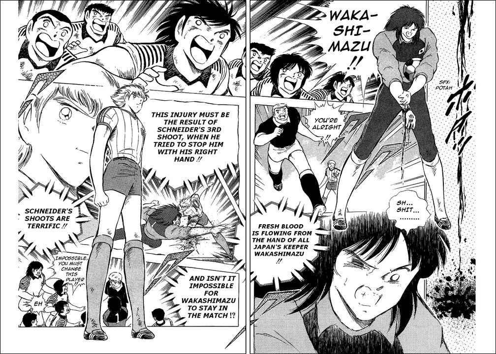 Captain Tsubasa, Chapter 88 image 002