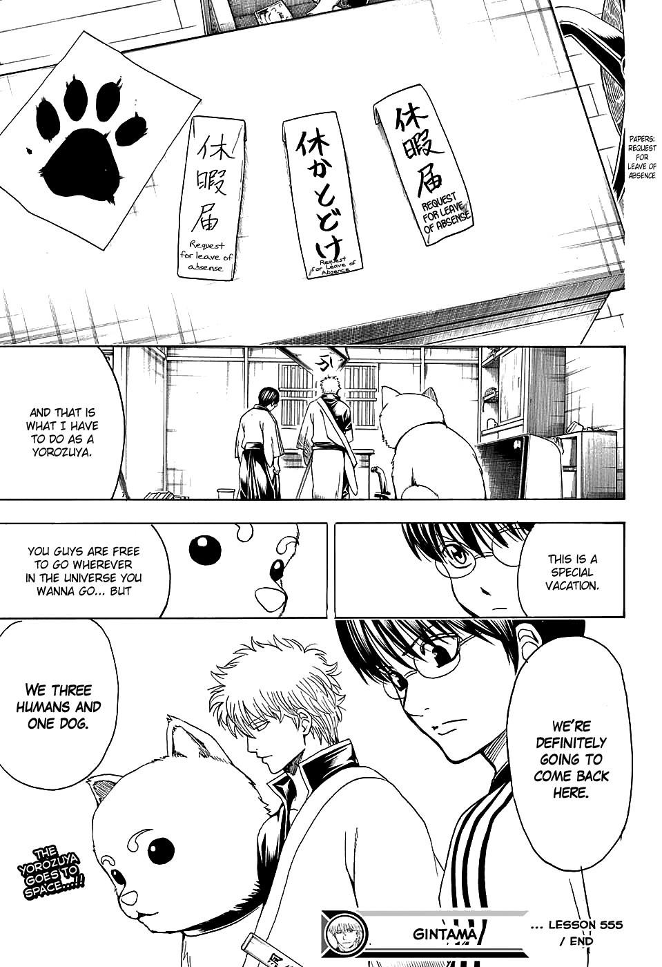 Gintama Chapter, 555 image 017