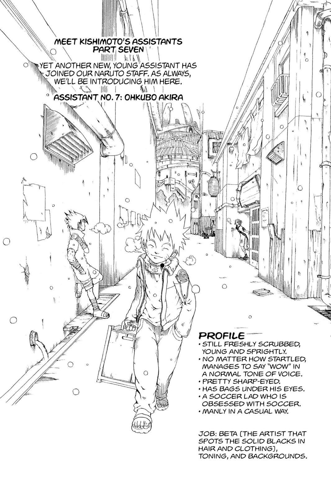 Naruto, Chapter 143 image 019