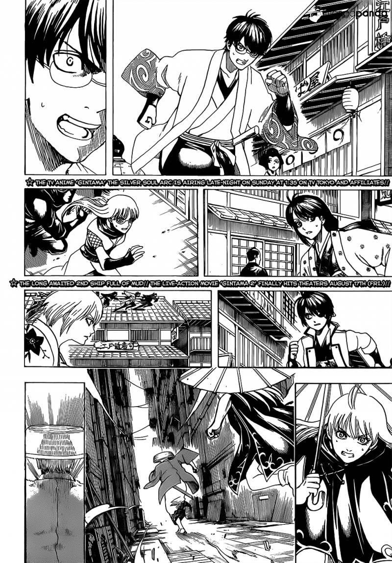 Gintama Chapter, 690 image 002