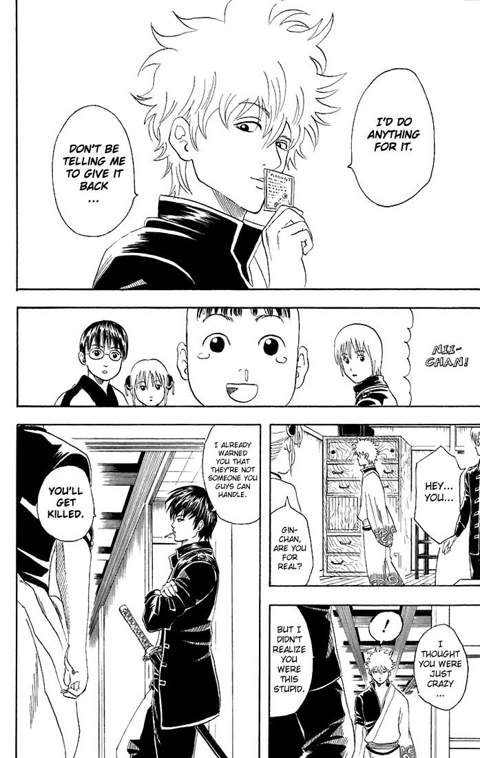 Gintama Chapter, 43 image 016
