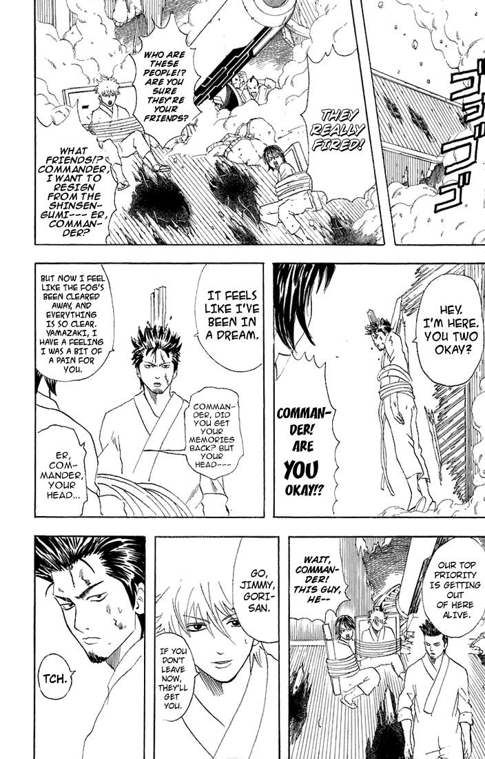 Gintama Chapter, 52 image 007