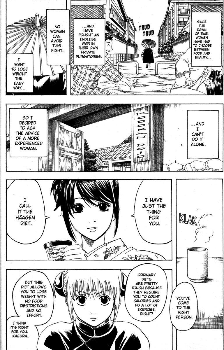 Gintama Chapter, 156 image 006