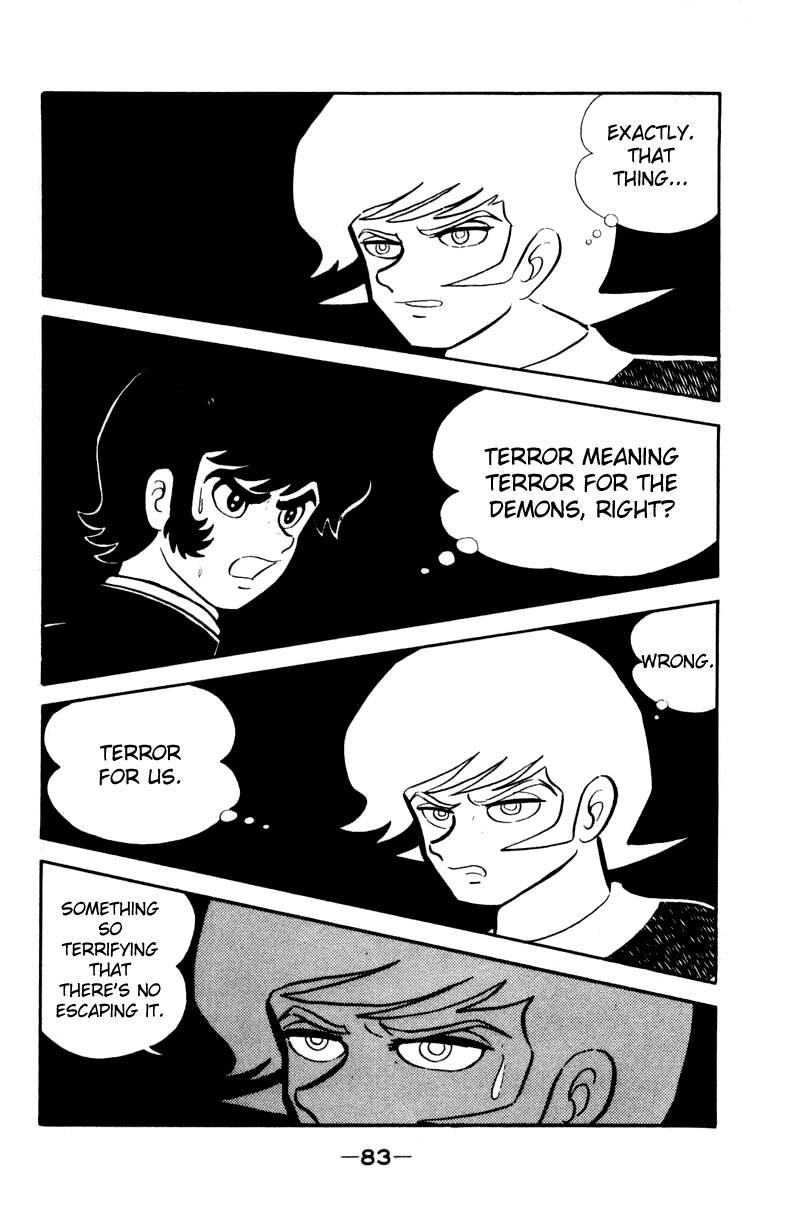 Devilman, Chapter 1 image 113