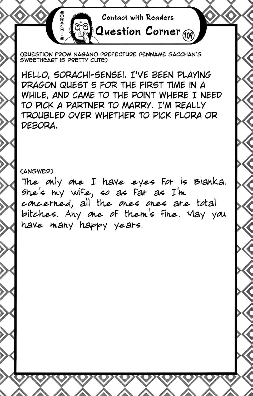 Gintama Chapter, 349 image 021