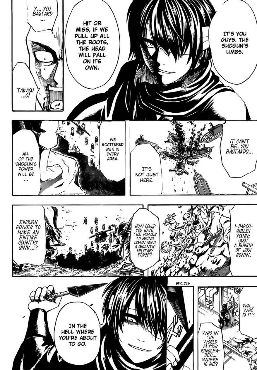 Gintama Chapter, 505 image 008