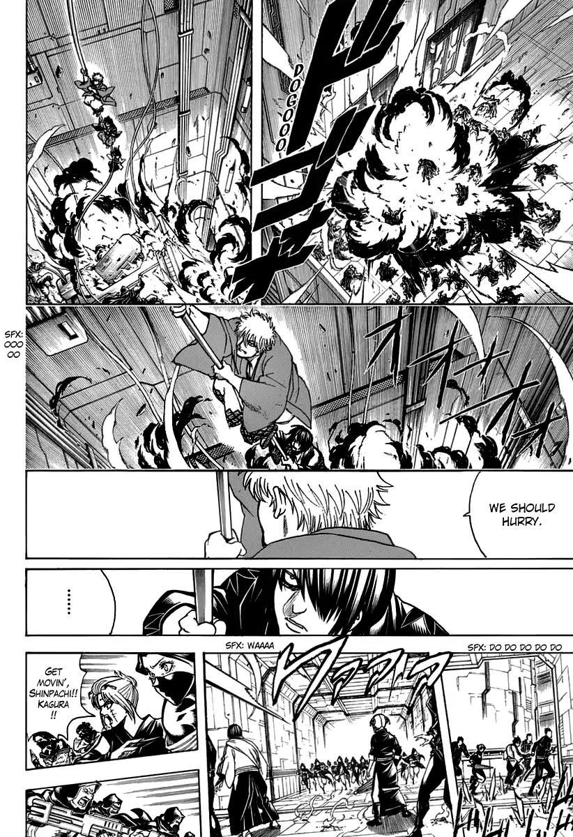 Gintama Chapter, 699 image 044