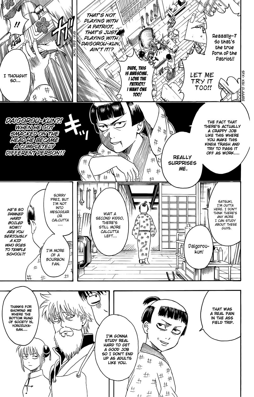 Gintama Chapter, 331 image 012