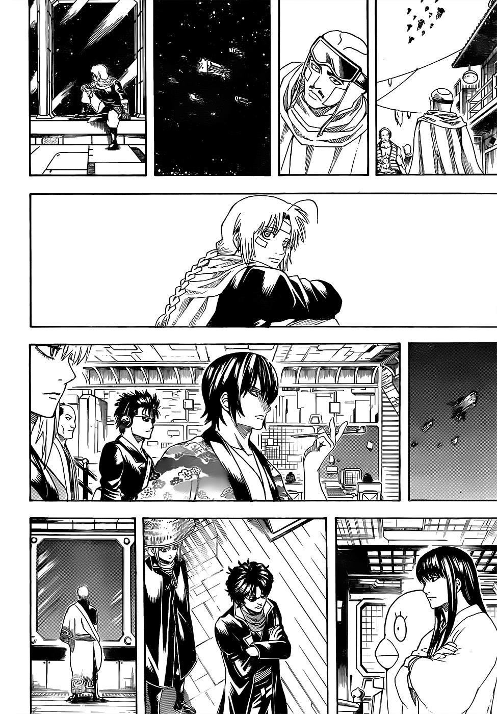 Gintama Chapter, 595 image 018