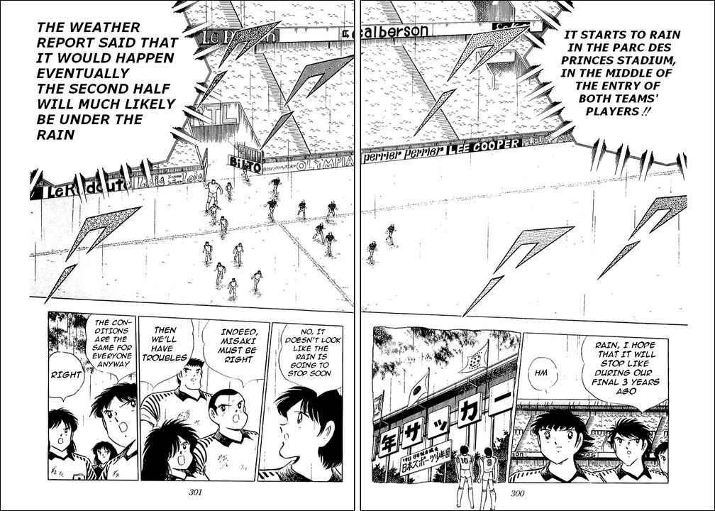 Captain Tsubasa, Chapter 99 image 063