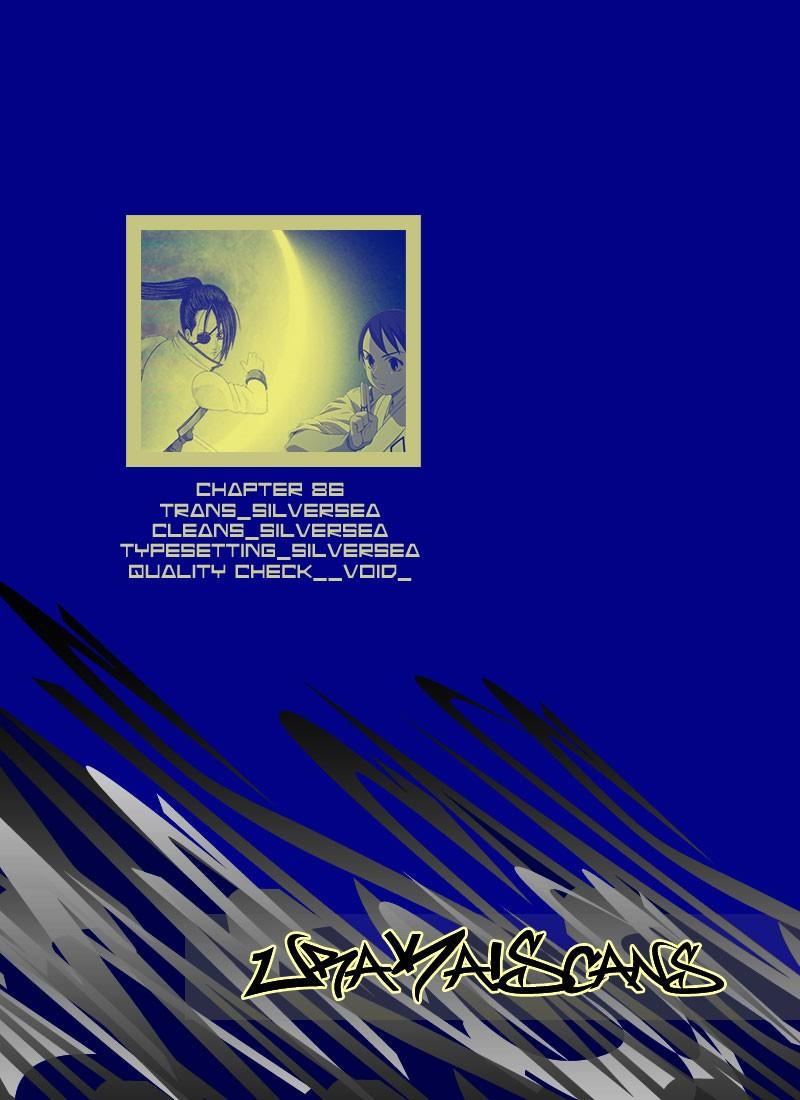 Gintama Chapter, 86 image 006