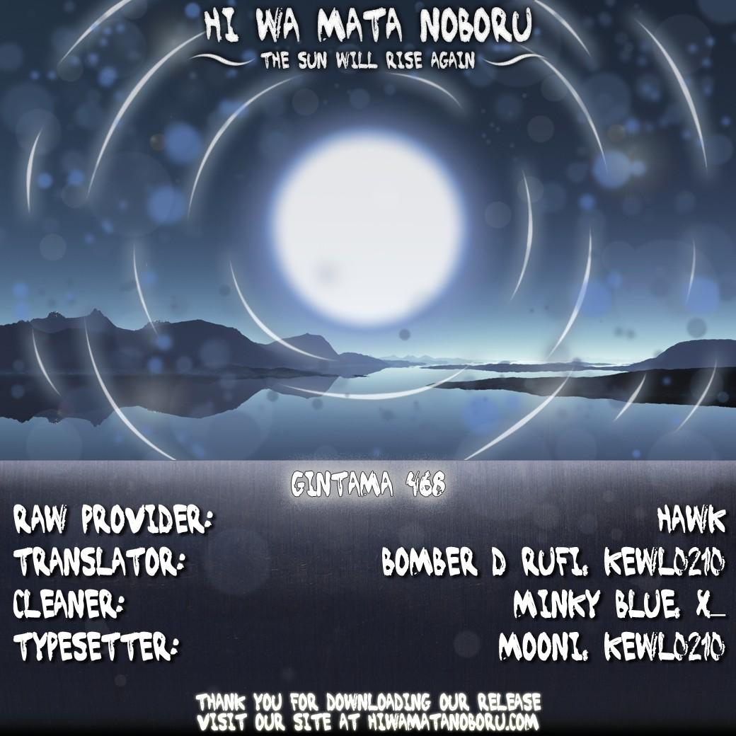 Gintama Chapter, 468 image 018