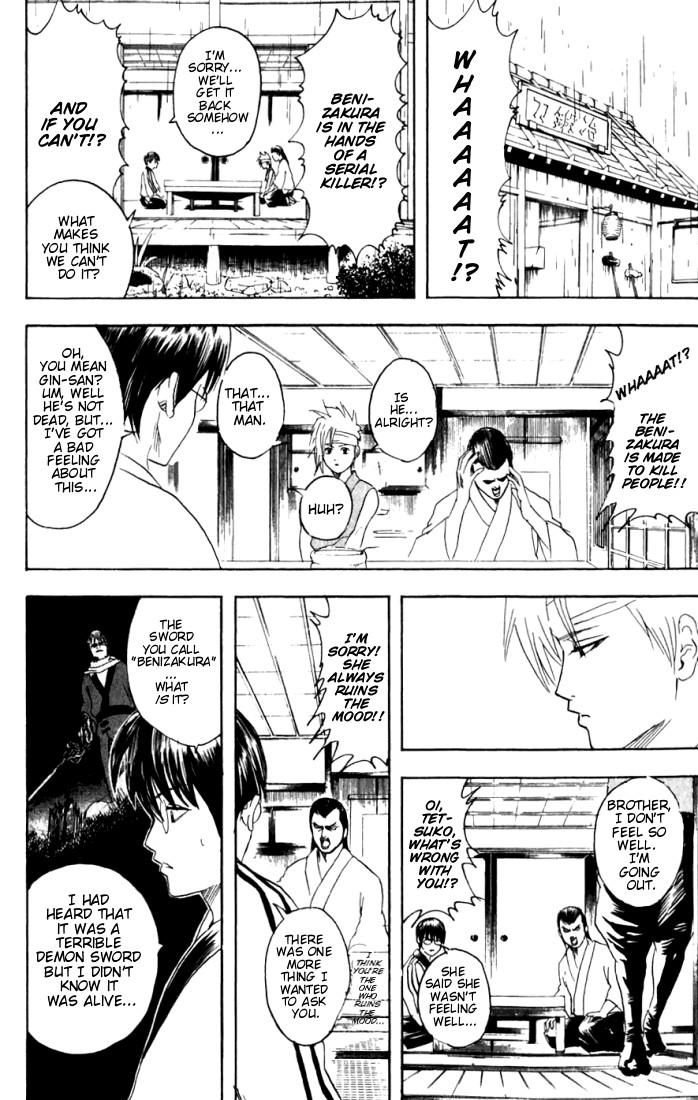 Gintama Chapter, 91 image 011