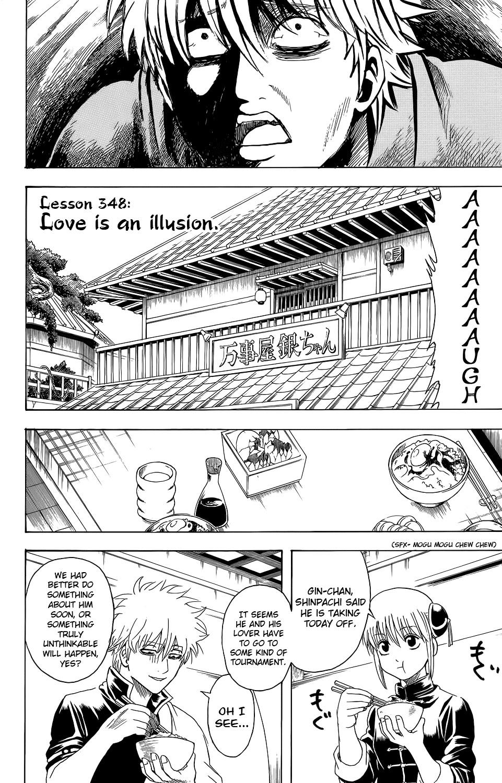 Gintama Chapter, 348 image 004