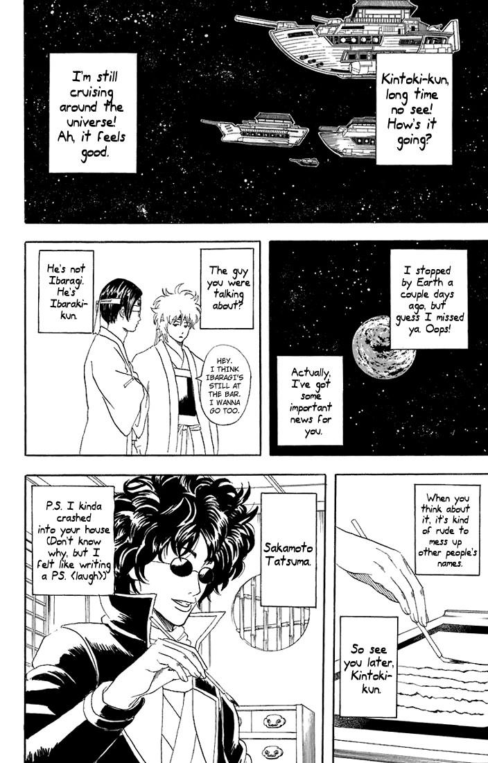 Gintama Chapter, 54 image 005