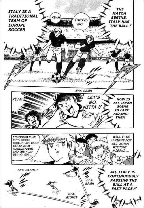 Captain Tsubasa, Chapter 91 image 007