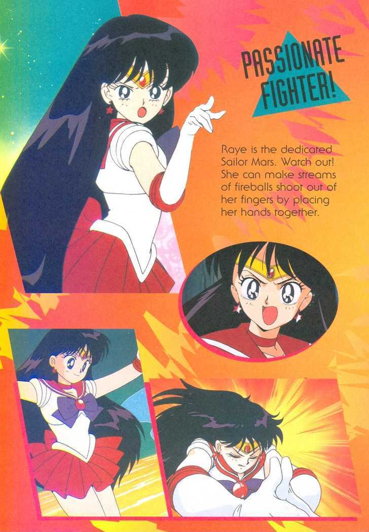Sailor Moon, Cahpter 2 image 008