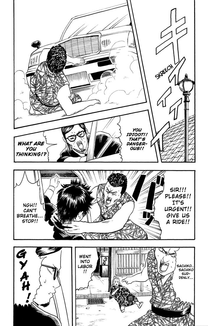 Gintama Chapter, 16 image 016