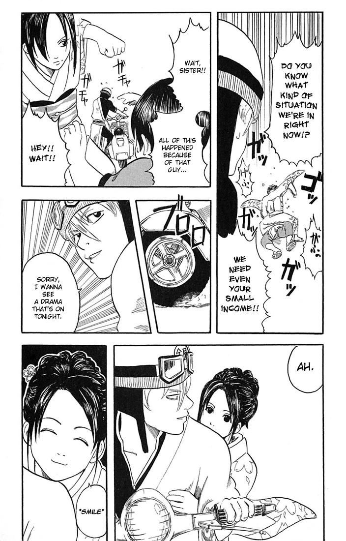 Gintama Chapter, 1 image 020