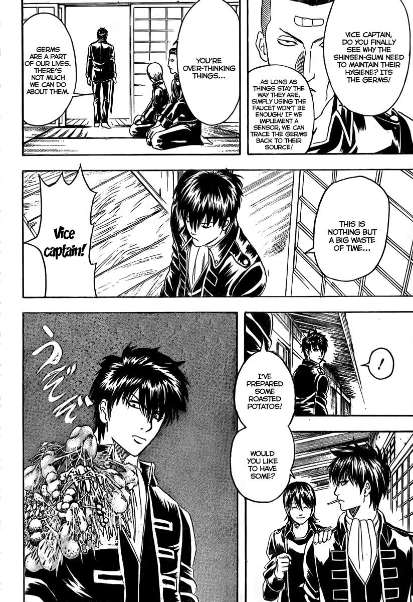 Gintama Chapter, 188 image 012