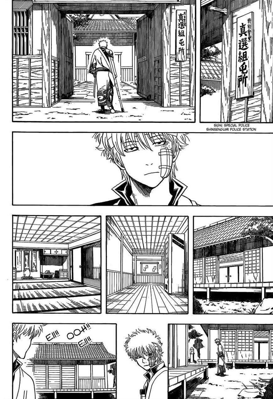 Gintama Chapter, 525 image 011
