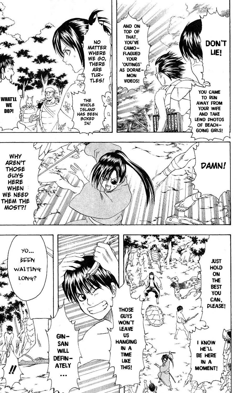 Gintama Chapter, 176 image 016