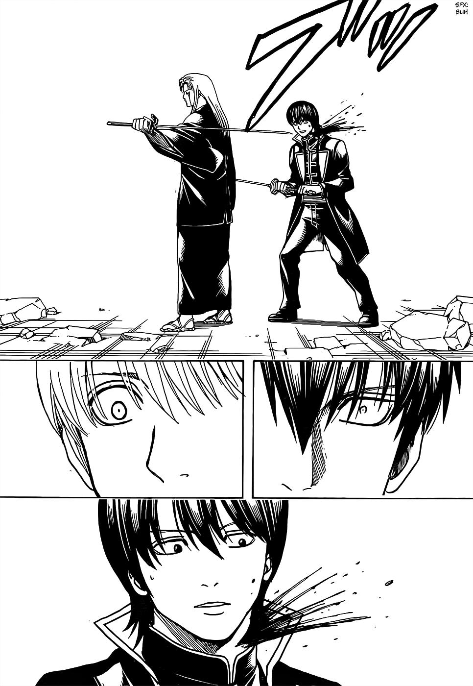 Gintama Chapter, 660 image 015