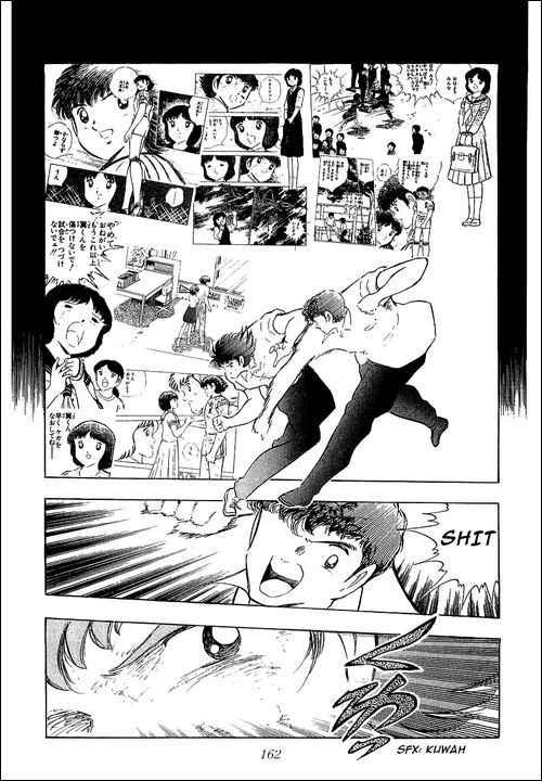 Captain Tsubasa, Chapter 109 image 041