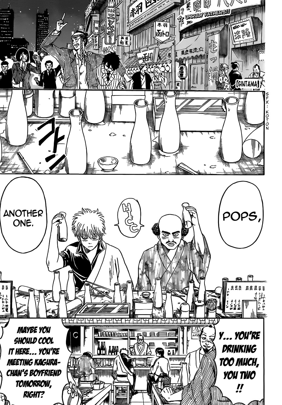 Gintama Chapter, 420 image 001