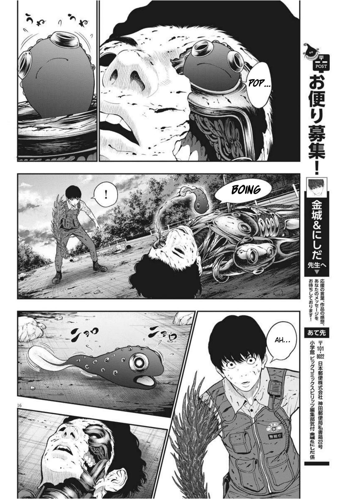 Chapter 45 image 016