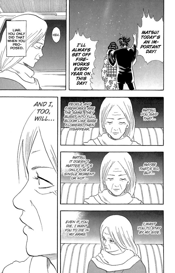 Gintama Chapter, 56 image 018
