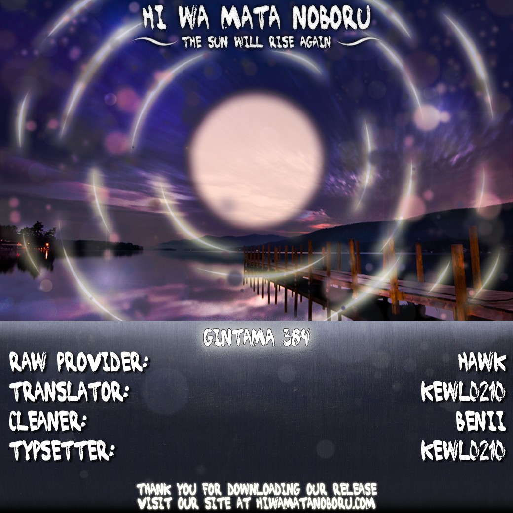 Gintama Chapter, 384 image 021