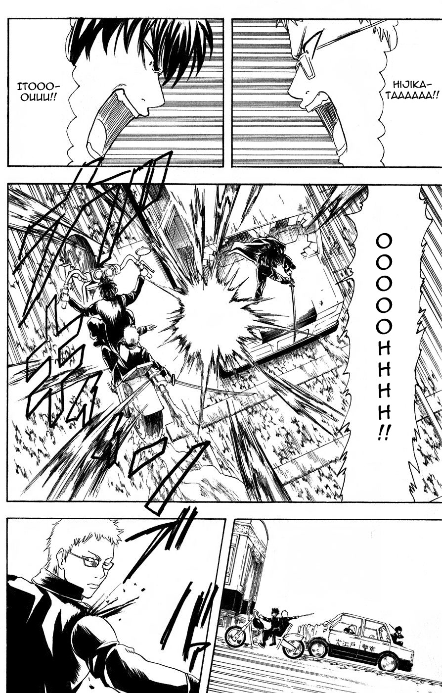 Gintama Chapter, 164 image 007