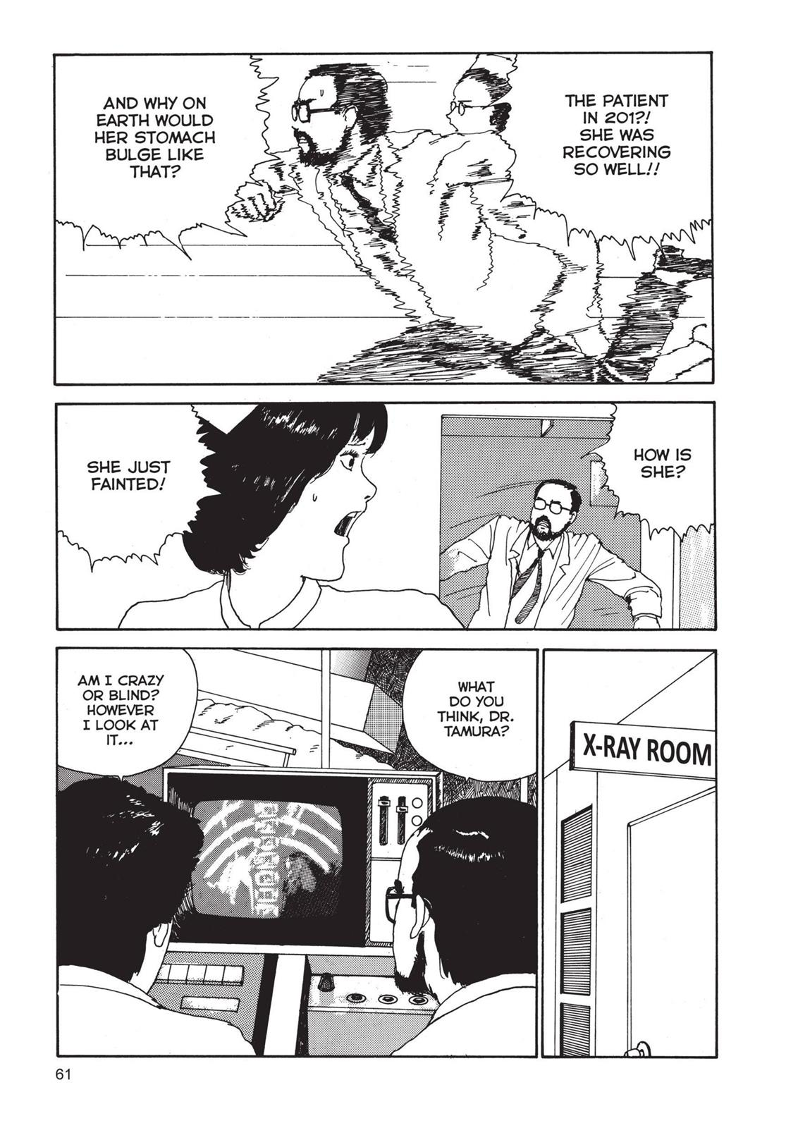 Tomie, Chapter 2 image 027