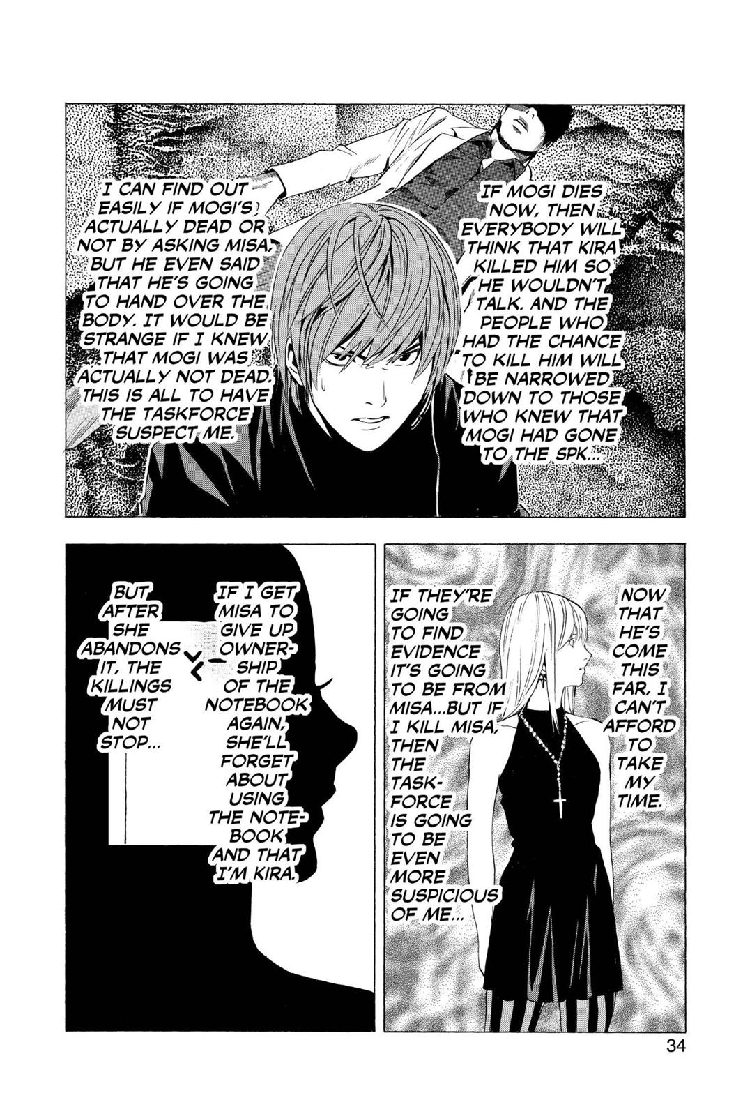 Chapter 81 image 008