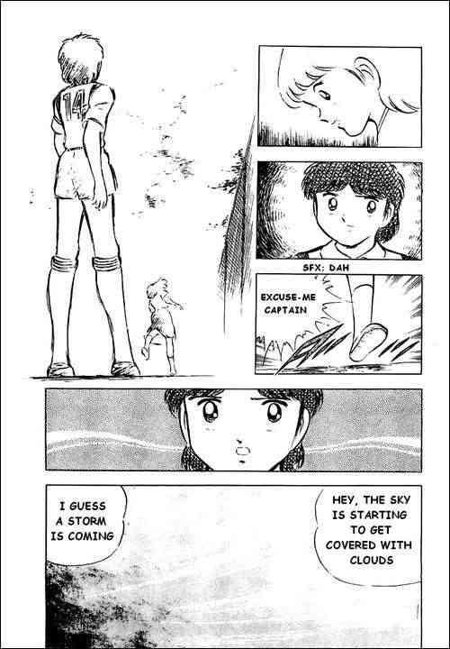 Captain Tsubasa, Chapter 31 image 010