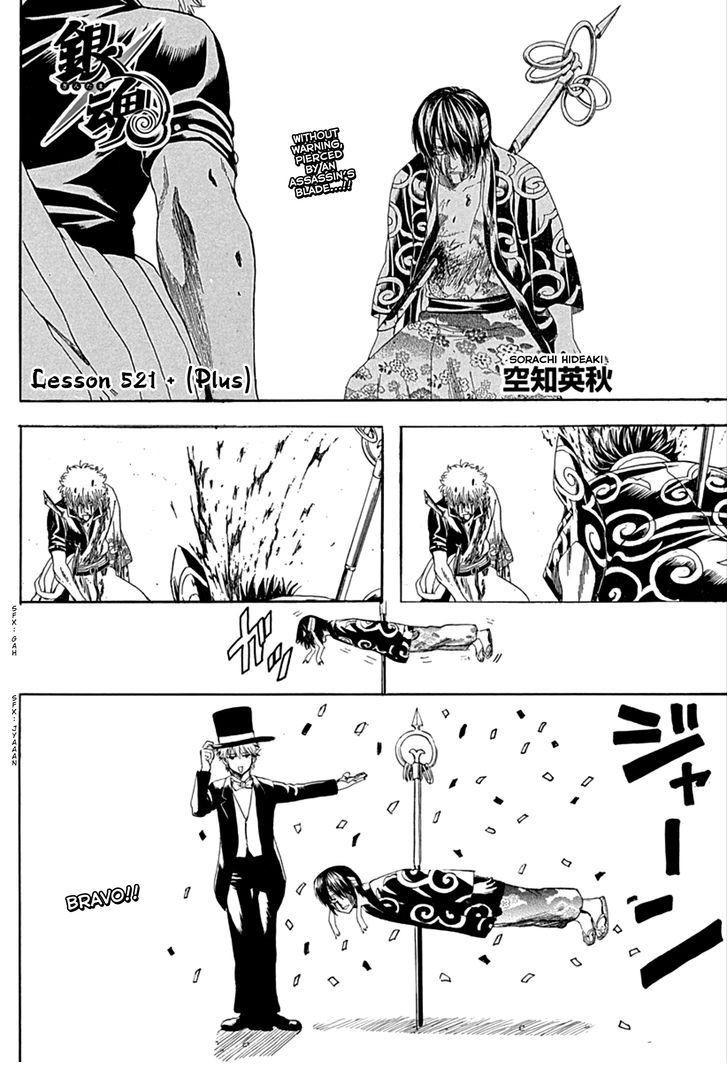 Gintama Chapter, 521.5 image 020