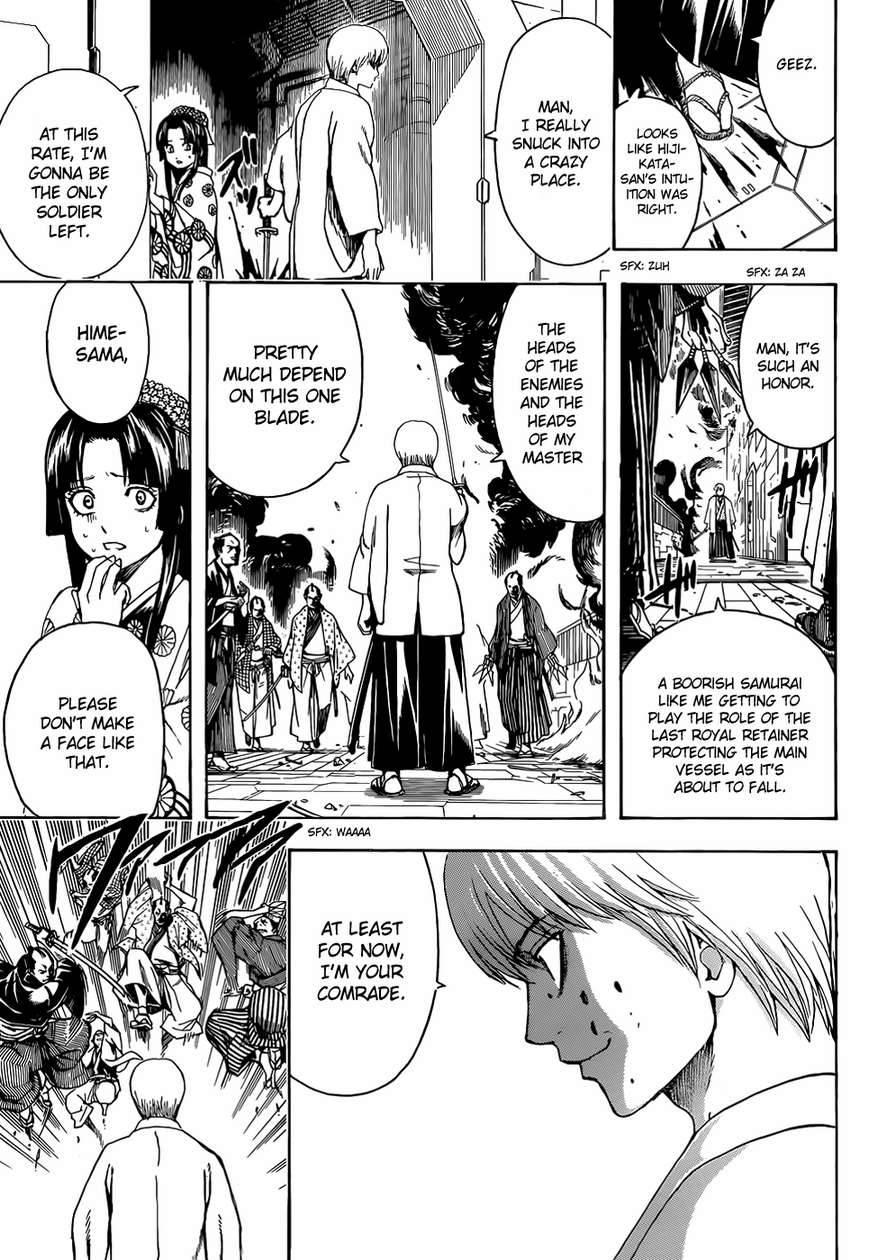 Gintama Chapter, 505 image 003