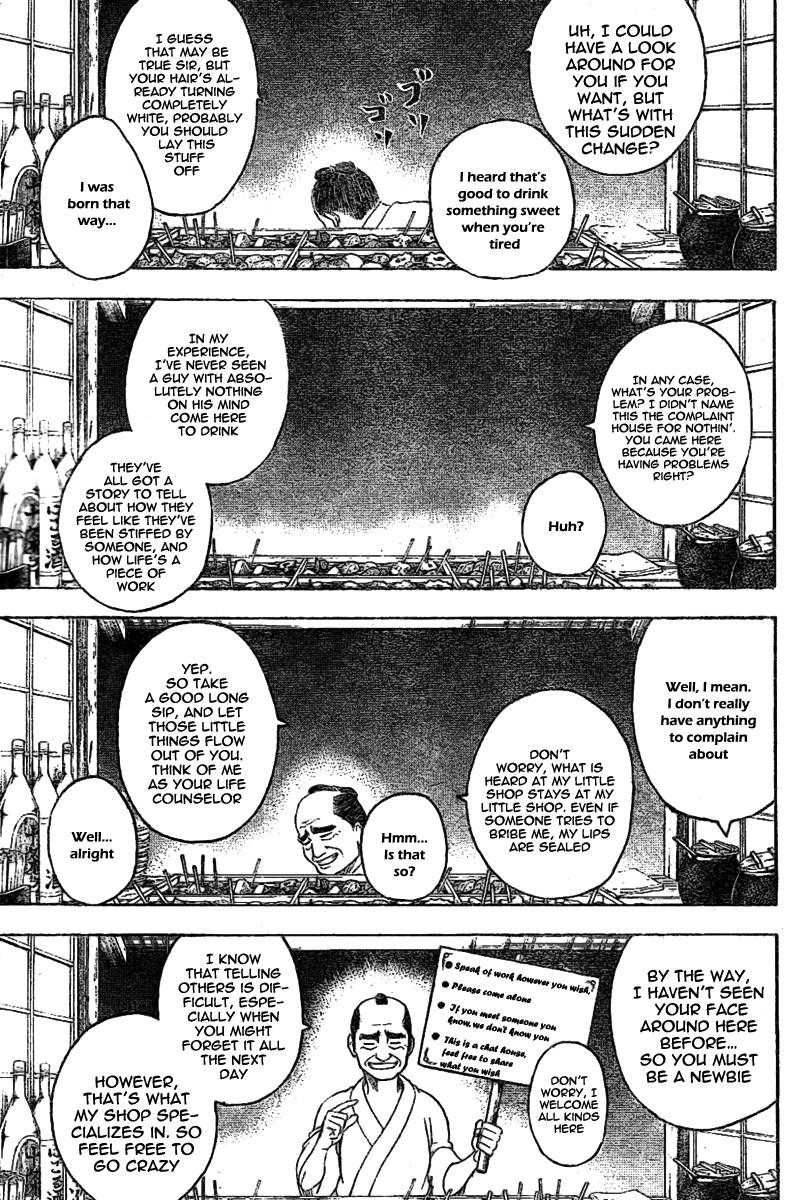 Gintama Chapter, 238 image 003