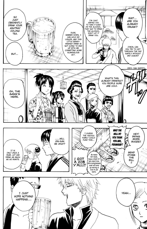 Gintama Chapter, 336 image 004