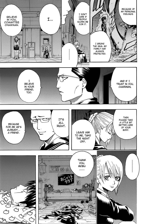 Gintama Chapter, 334.5 image 032