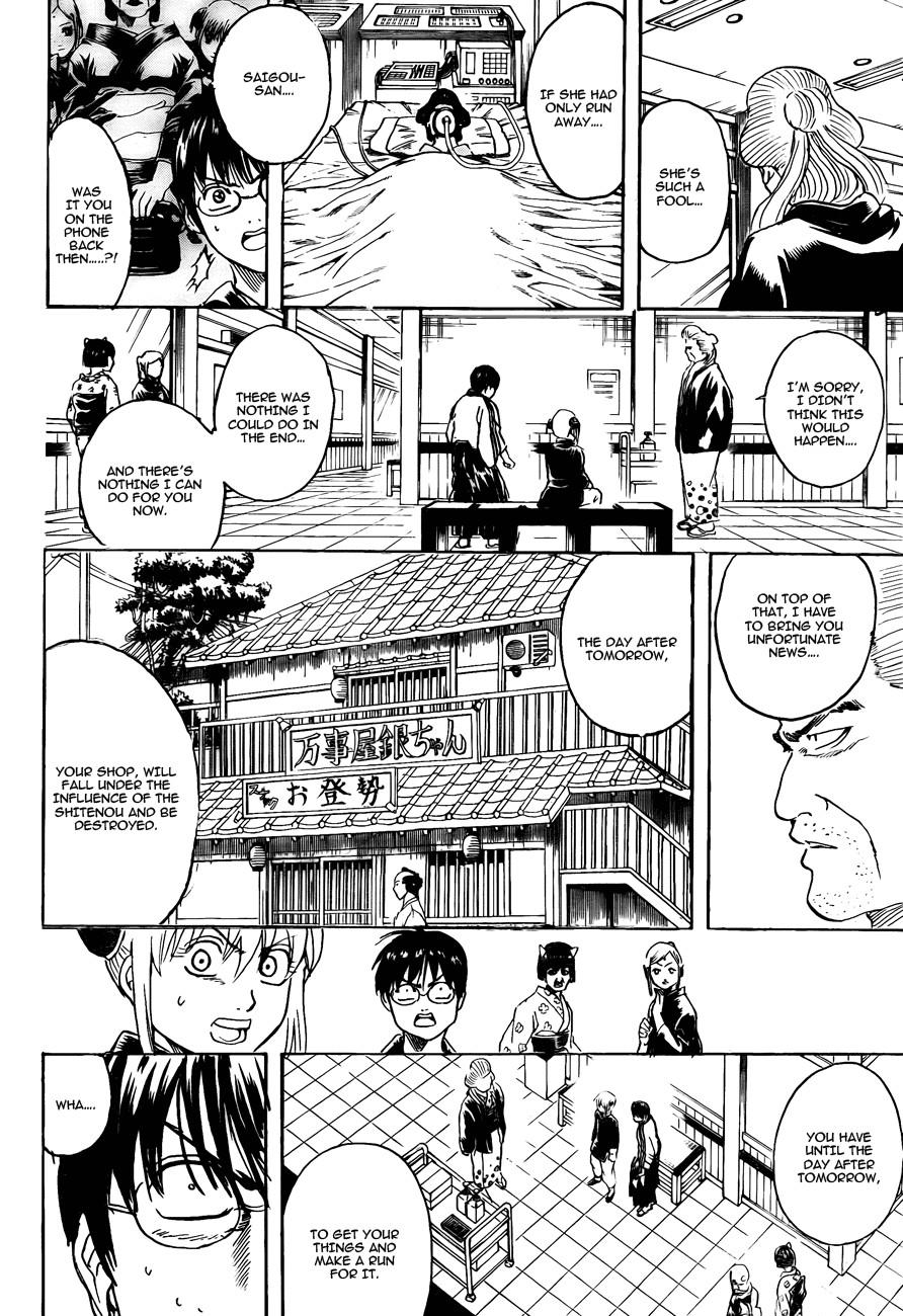 Gintama Chapter, 301 image 006