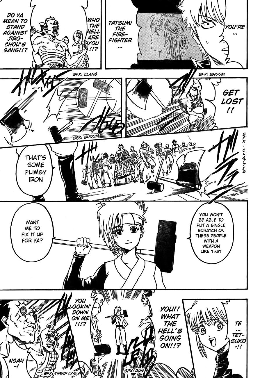 Gintama Chapter, 303 image 017