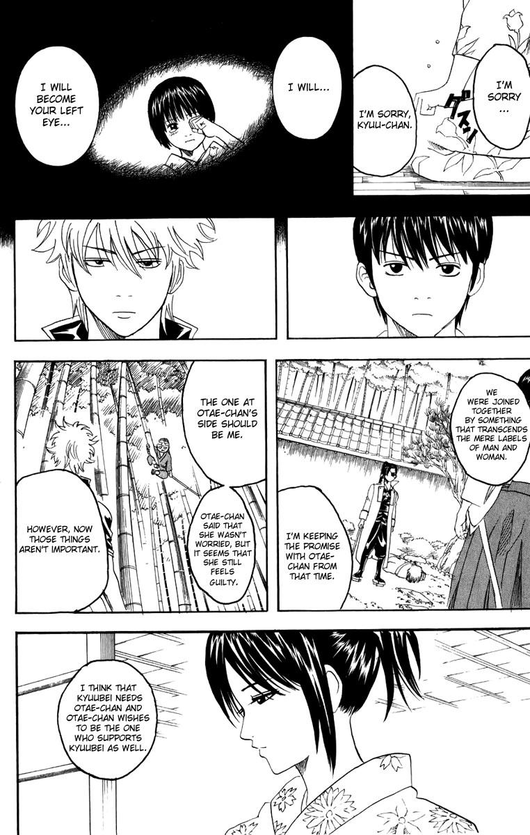 Gintama Chapter, 120 image 013