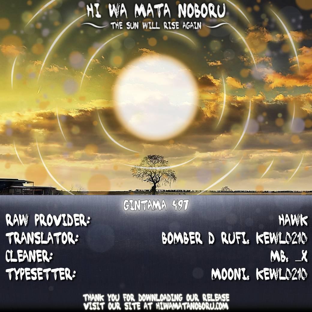 Gintama Chapter, 497 image 018